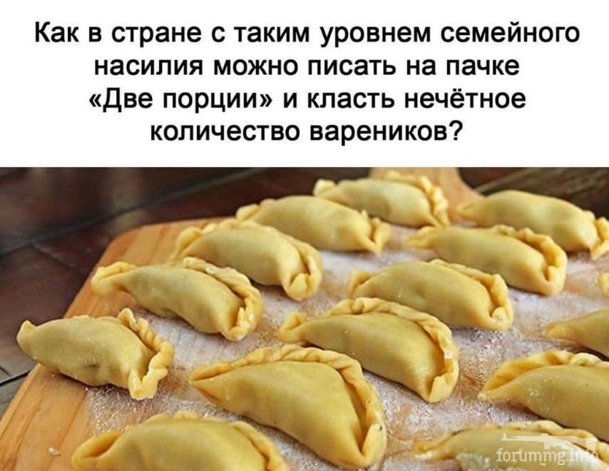 122853 - Закуски на огне (мангал, барбекю и т.д.) и кулинария вообще. Советы и рецепты.