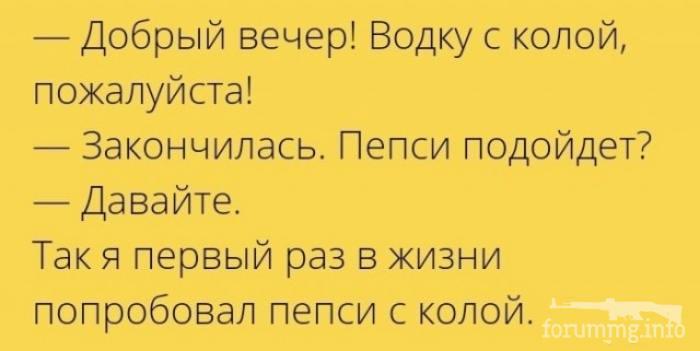 122887 - Пить или не пить? - пятничная алкогольная тема )))
