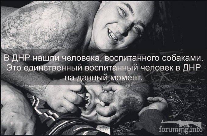122901 - Командование ДНР представило украинский ударный беспилотник Supervisor SM 2, сбитый над Макеевкой