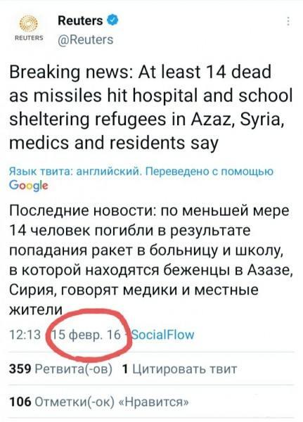 122922 - Сирия и события вокруг нее...