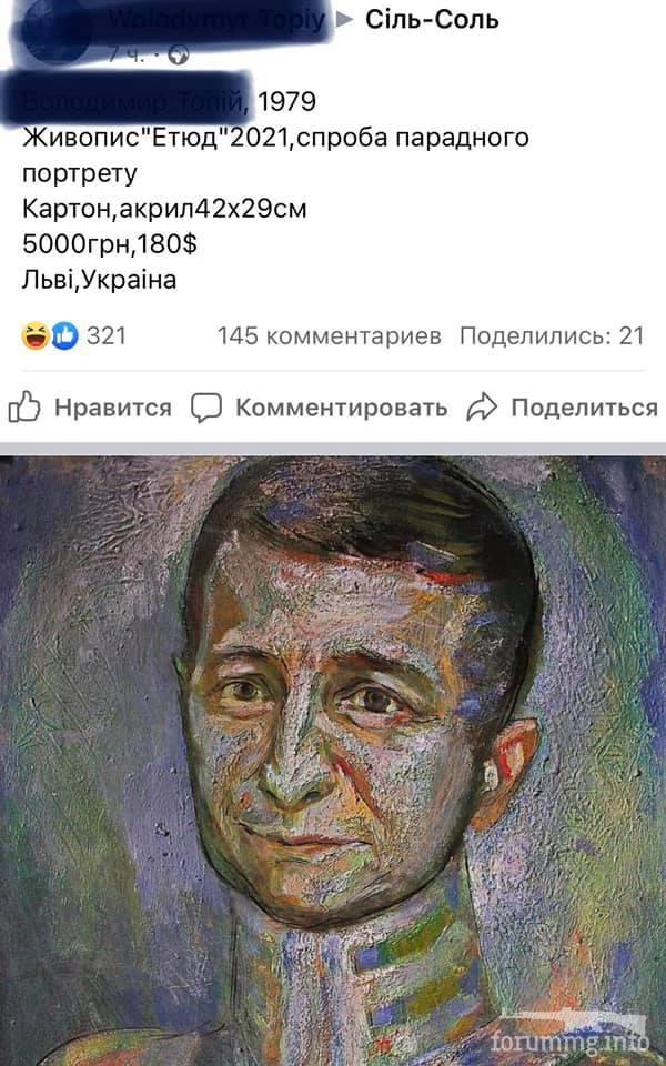 122955 - Политический юмор