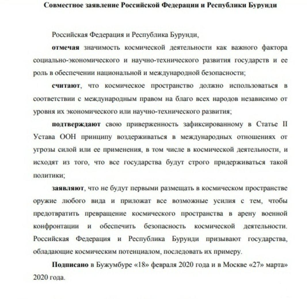 122965 - А в России чудеса!