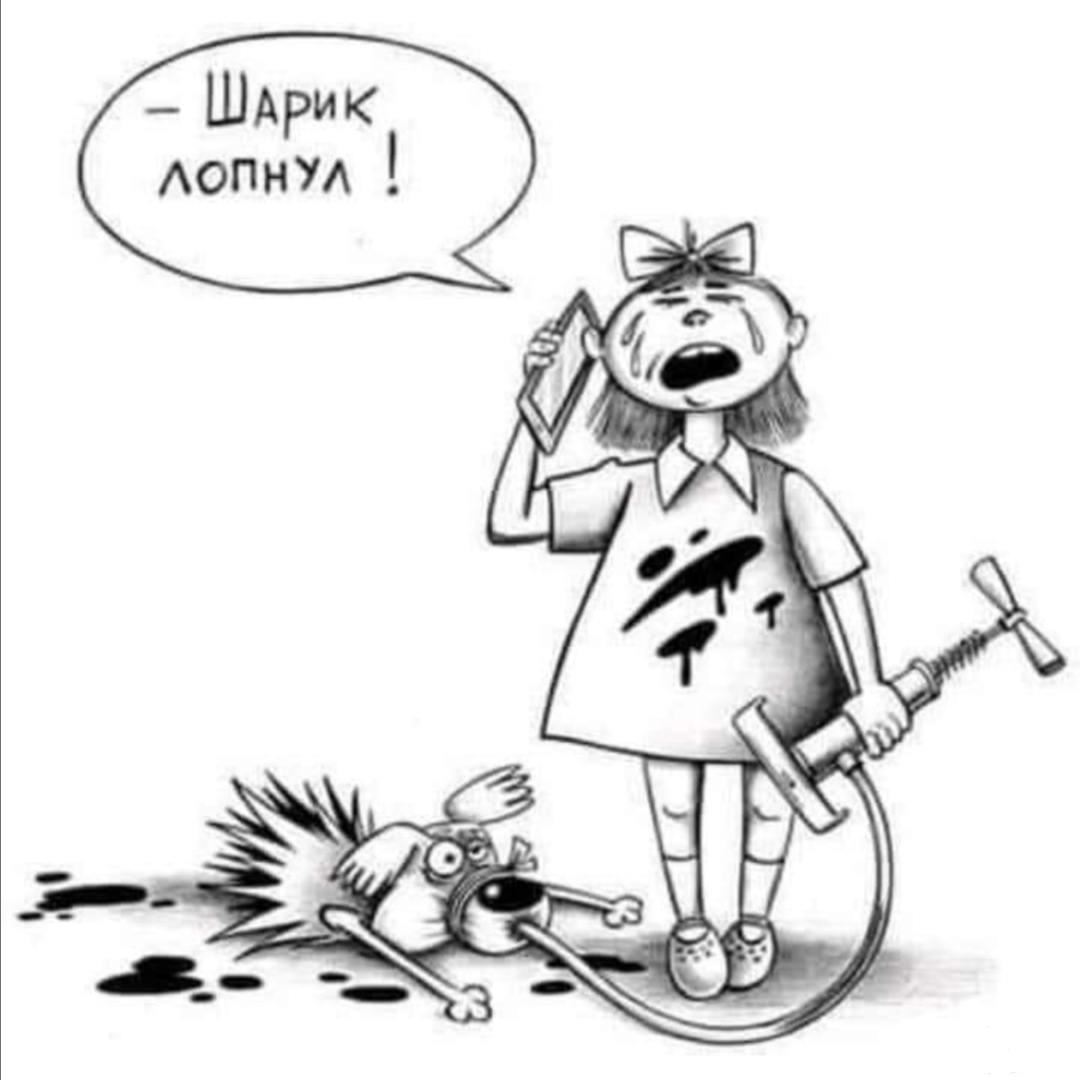 122979 - Адский циник!