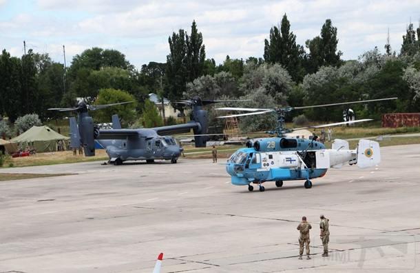12298 - Военно-Морские Силы Вооруженных Сил Украины