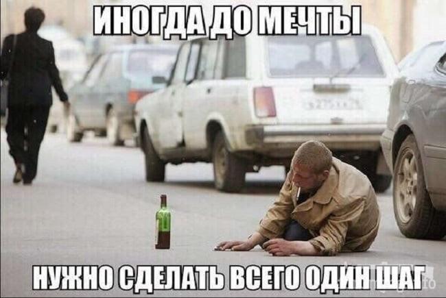 122991 - Пить или не пить? - пятничная алкогольная тема )))