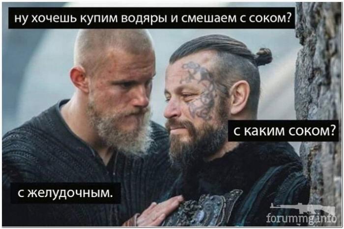 122992 - Пить или не пить? - пятничная алкогольная тема )))
