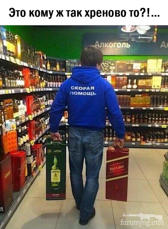 122994 - Пить или не пить? - пятничная алкогольная тема )))