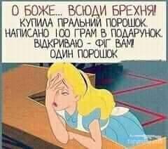 123016 - Пить или не пить? - пятничная алкогольная тема )))