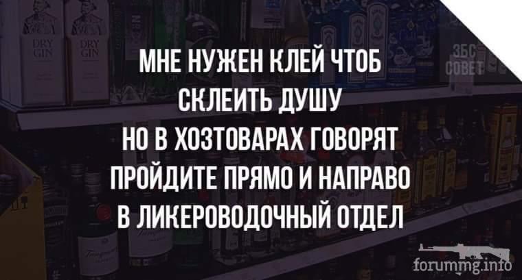 123017 - Пить или не пить? - пятничная алкогольная тема )))
