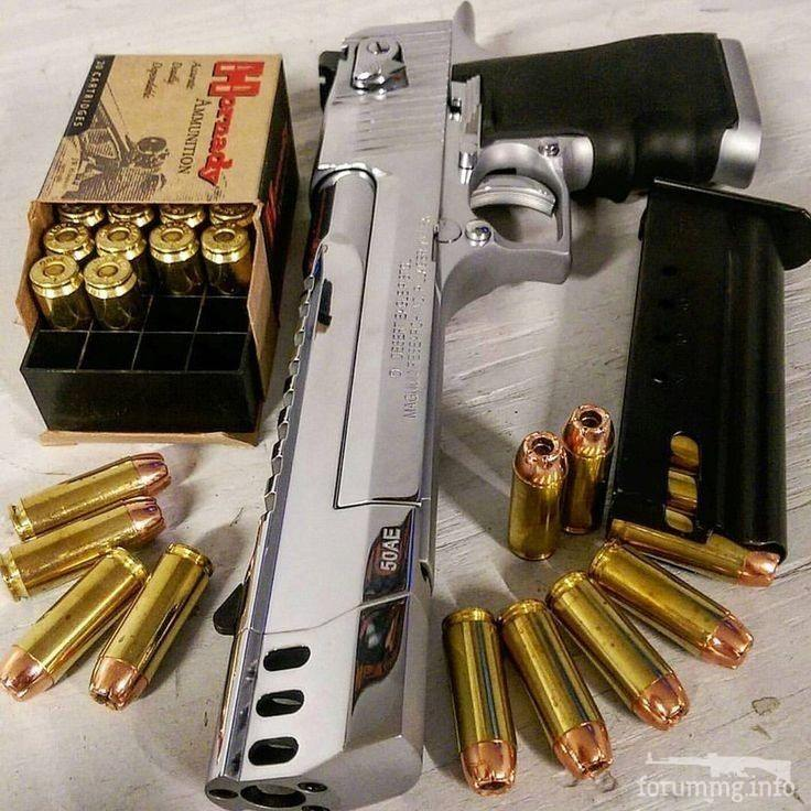 123022 - Фототема Стрелковое оружие