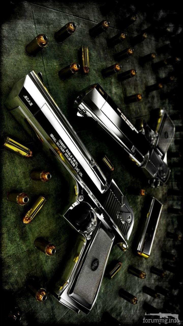123027 - Фототема Стрелковое оружие
