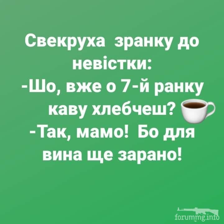 123037 - Пить или не пить? - пятничная алкогольная тема )))