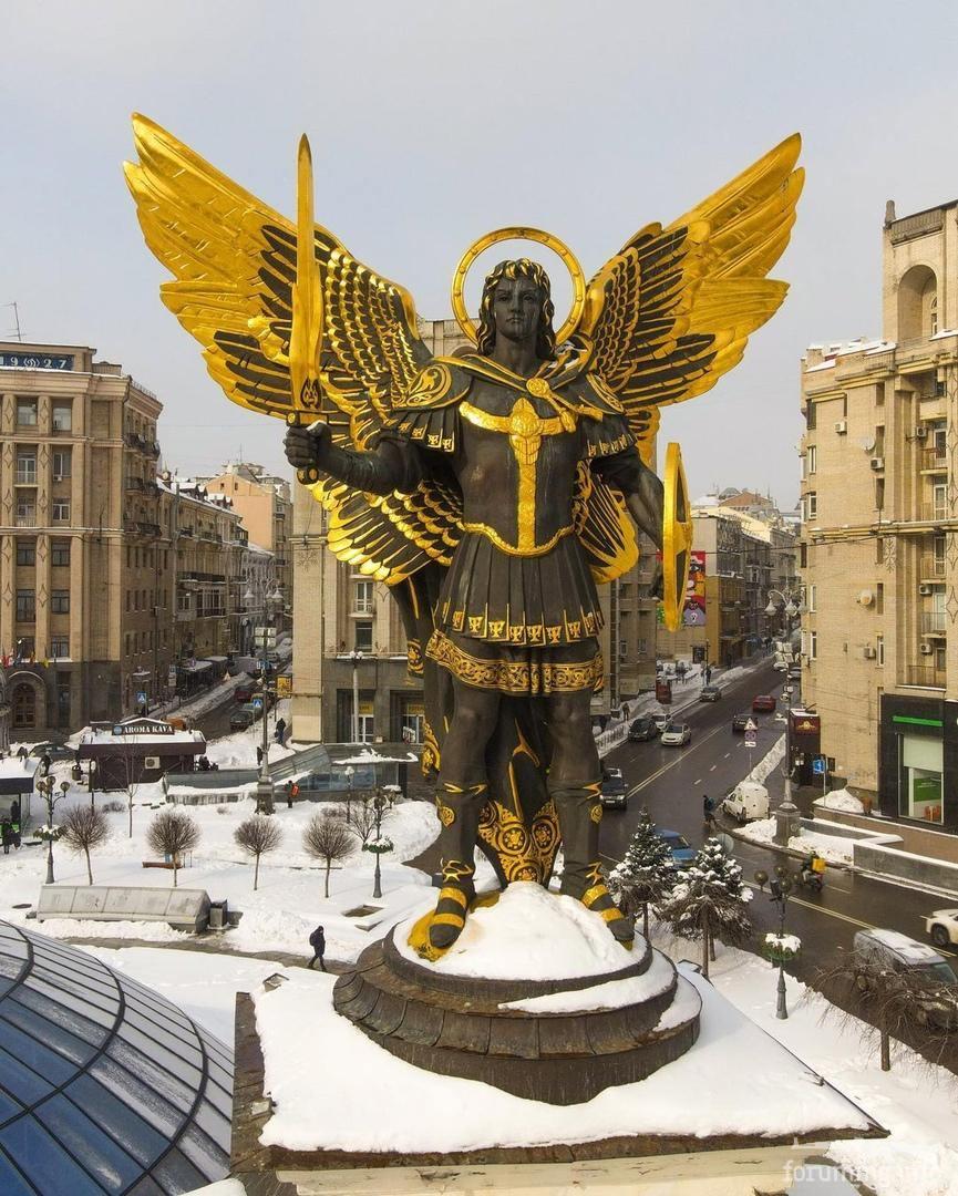123057 - Киев