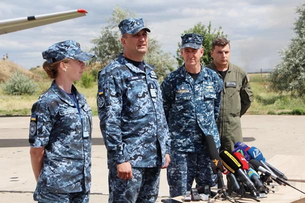12306 - Военно-Морские Силы Вооруженных Сил Украины
