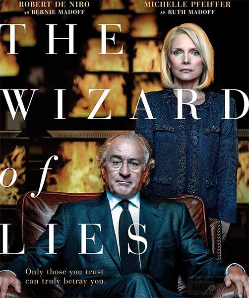 12317 - Лжец, Великий и Ужасный / The Wizard of Lies (2017)