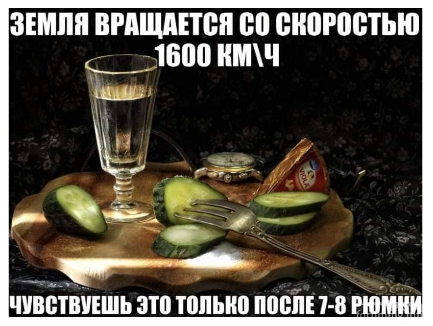 123227 - Пить или не пить? - пятничная алкогольная тема )))