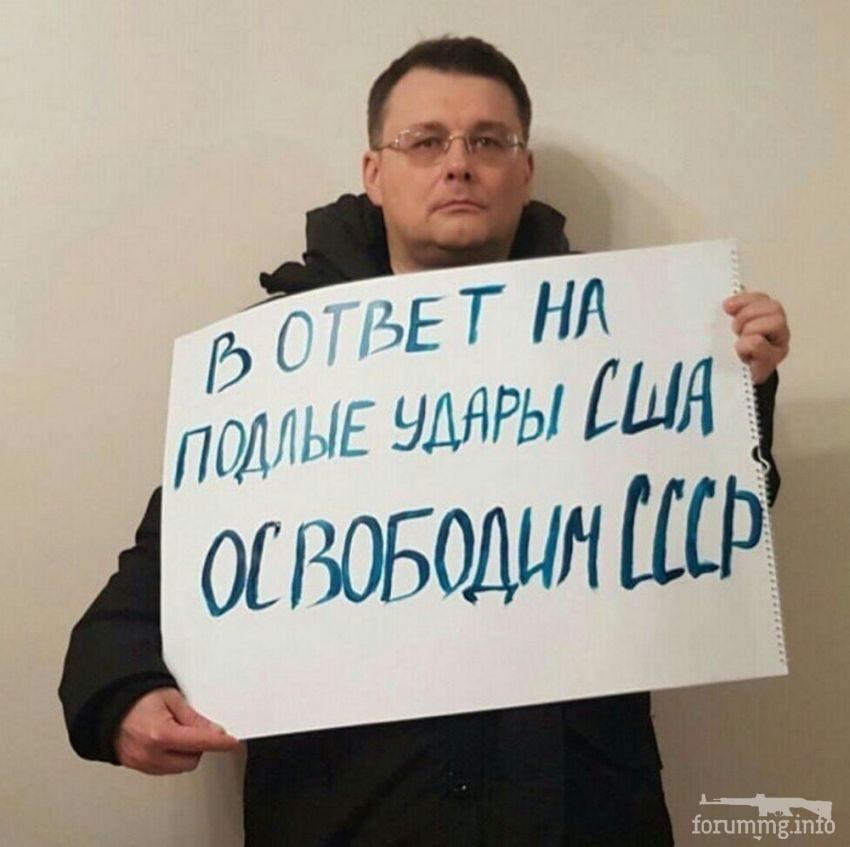 123397 - А в России чудеса!