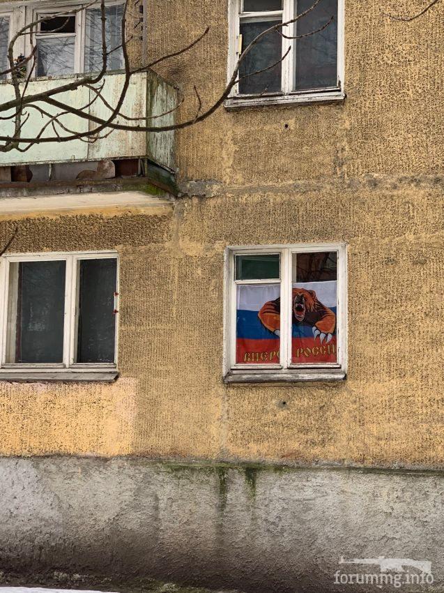 123399 - А в России чудеса!