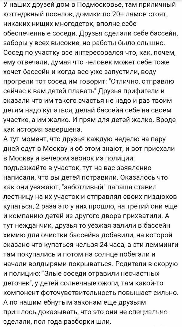 123444 - А в России чудеса!