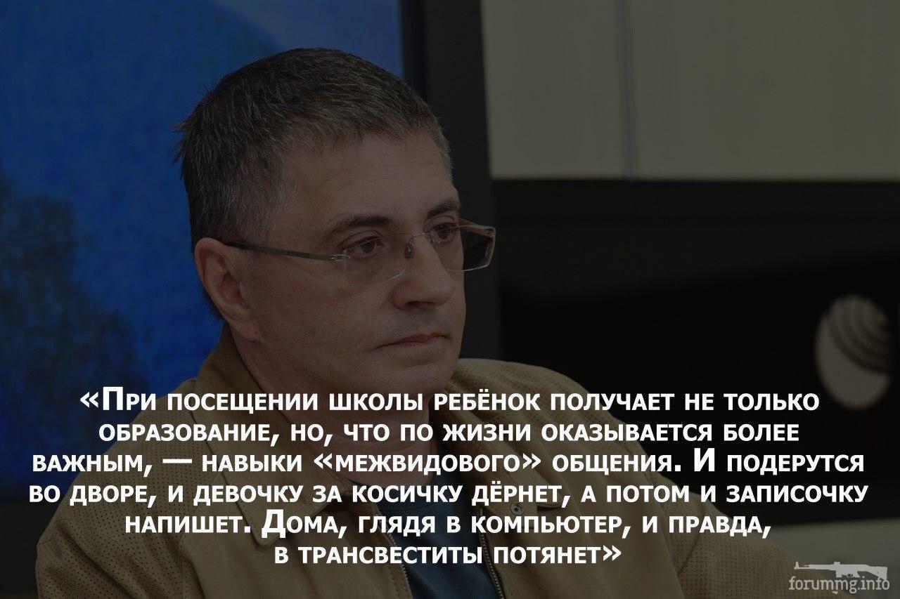 123512 - А в России чудеса!