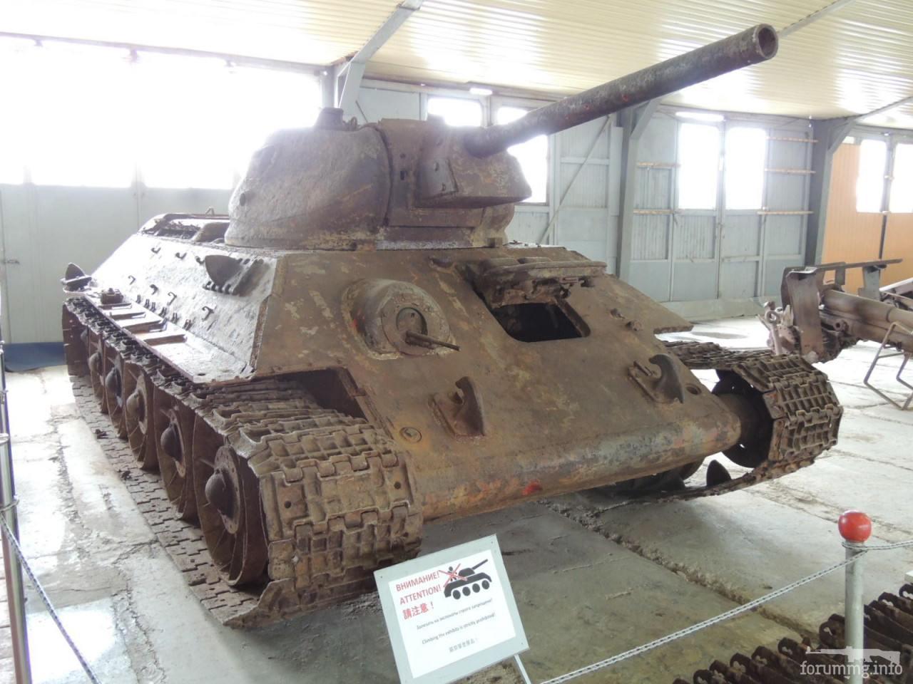123701 - Танковий музей Кубинка
