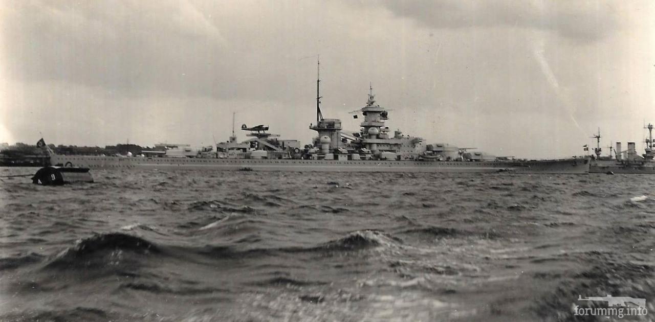 123717 - Германский флот 1914-1945