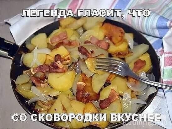 123726 - Закуски на огне (мангал, барбекю и т.д.) и кулинария вообще. Советы и рецепты.