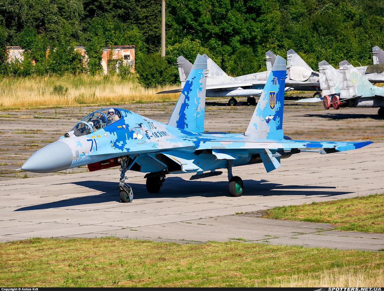 12377 - Воздушные Силы Вооруженных Сил Украины