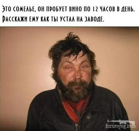 123845 - Пить или не пить? - пятничная алкогольная тема )))