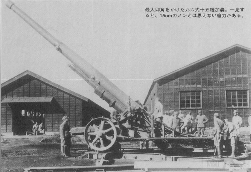 12385 - Корабельные пушки-монстры в музеях и во дворах...