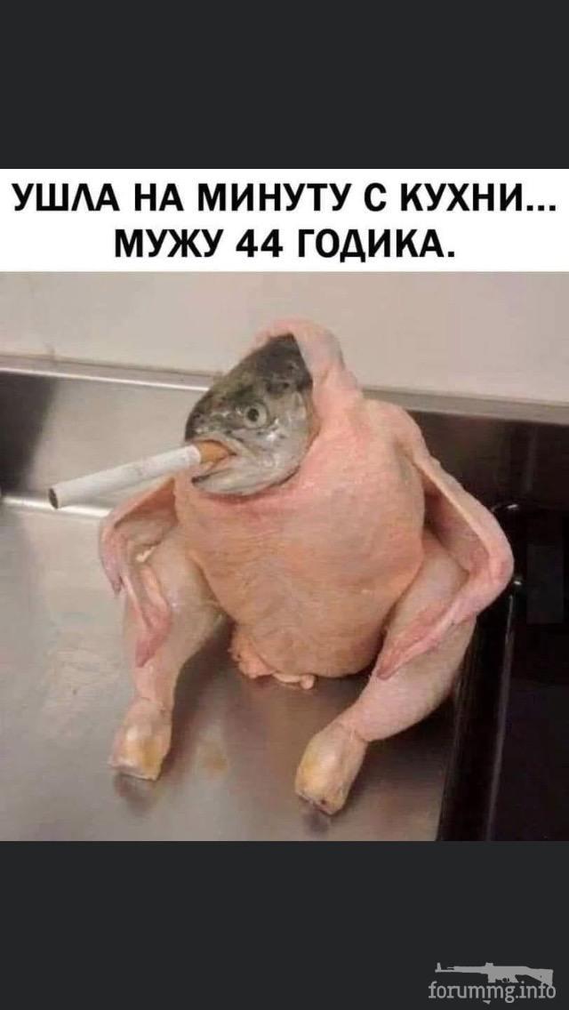 123862 - Закуски на огне (мангал, барбекю и т.д.) и кулинария вообще. Советы и рецепты.