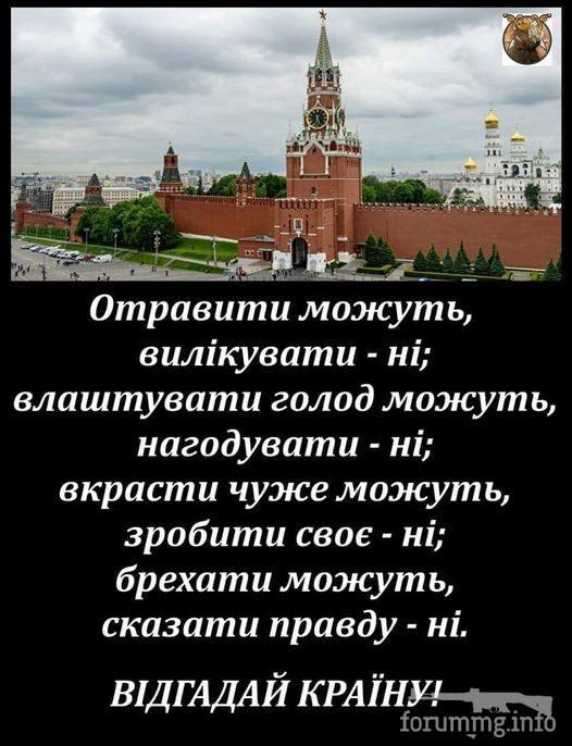 123898 - А в России чудеса!