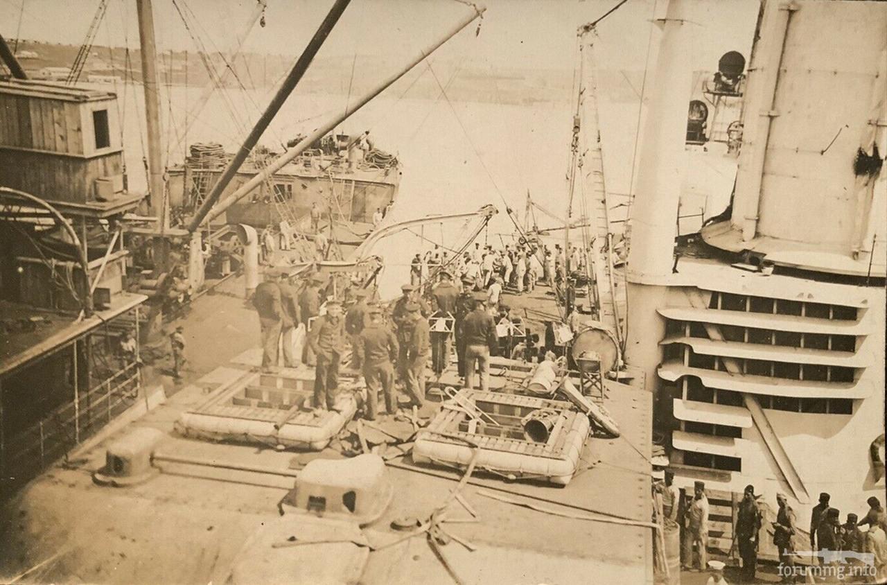 123964 - Германский флот 1914-1945