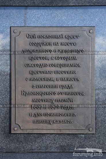 123997 - А в России чудеса!