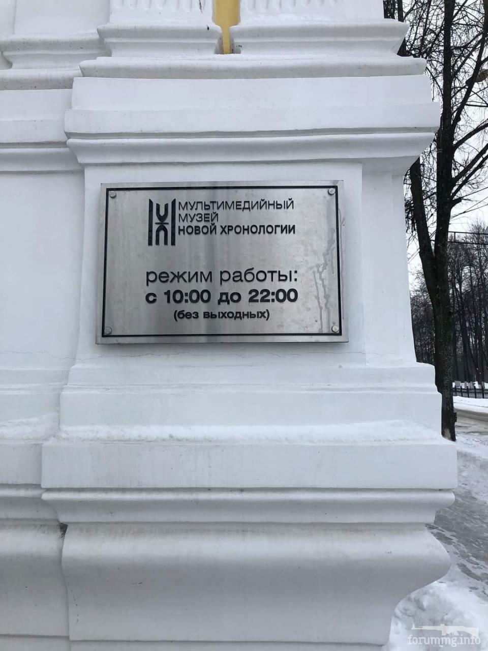 124027 - А в России чудеса!