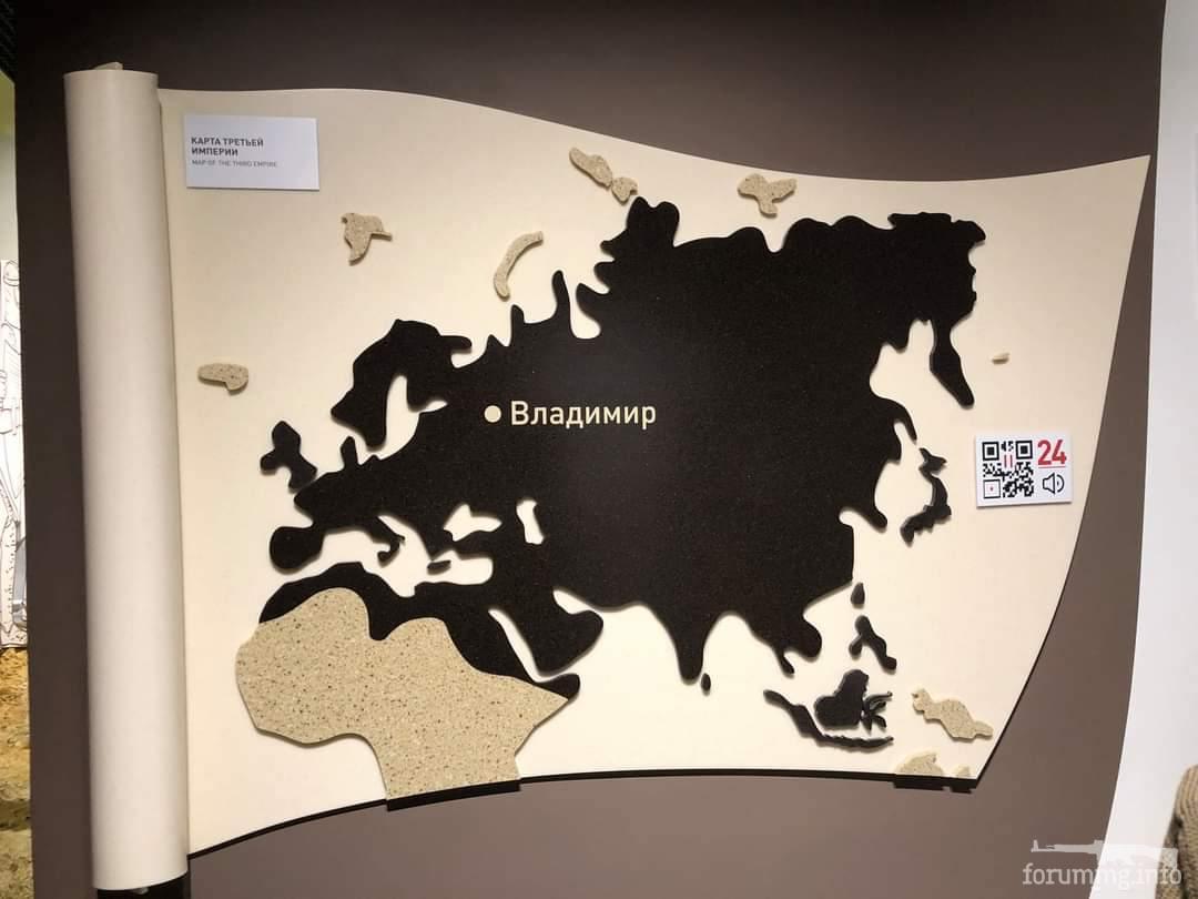 124029 - А в России чудеса!