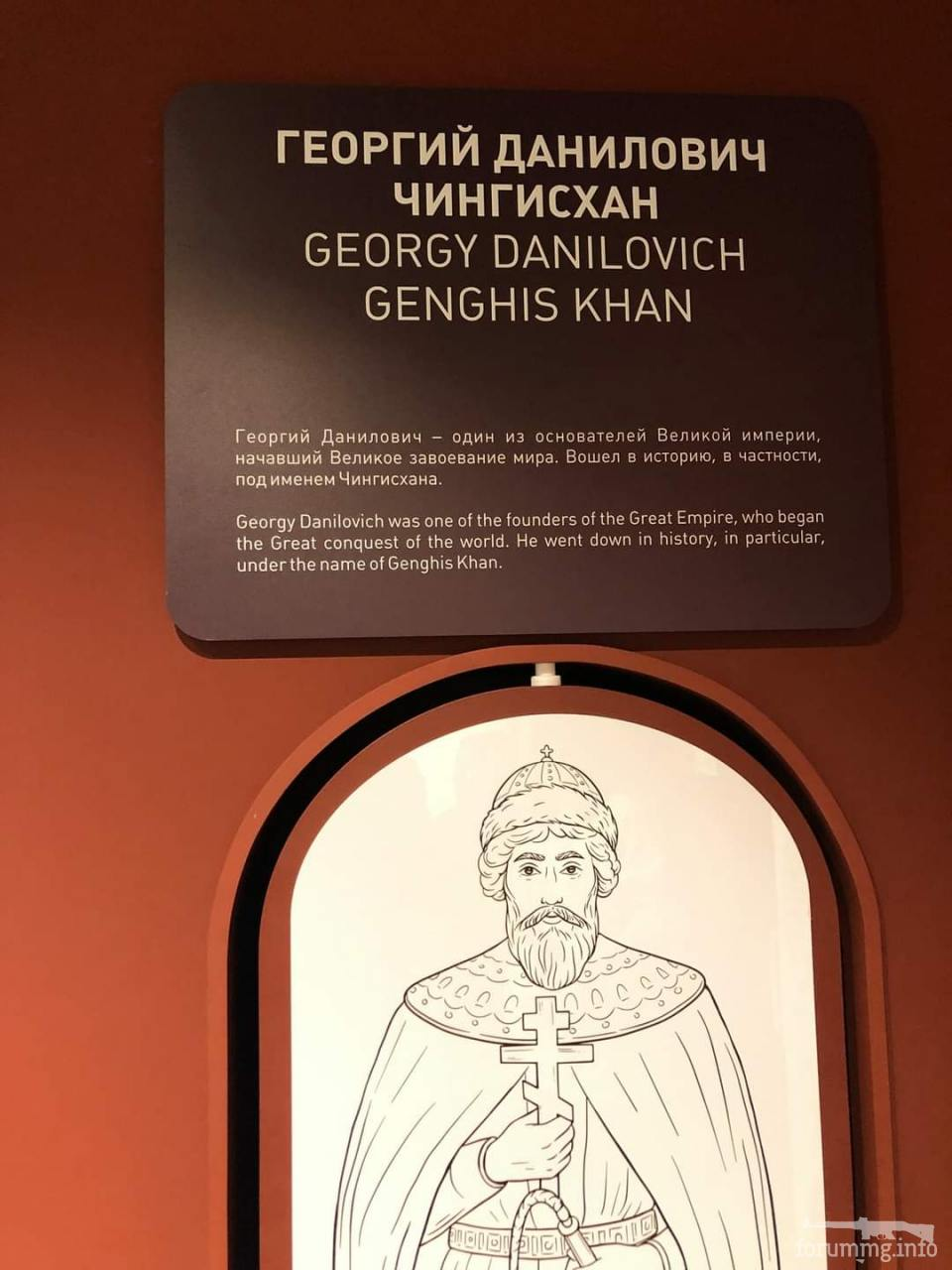 124030 - А в России чудеса!