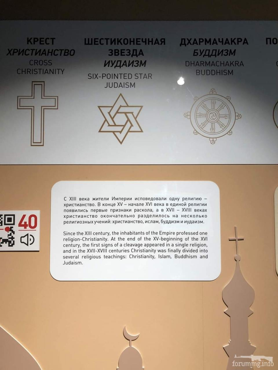124032 - А в России чудеса!
