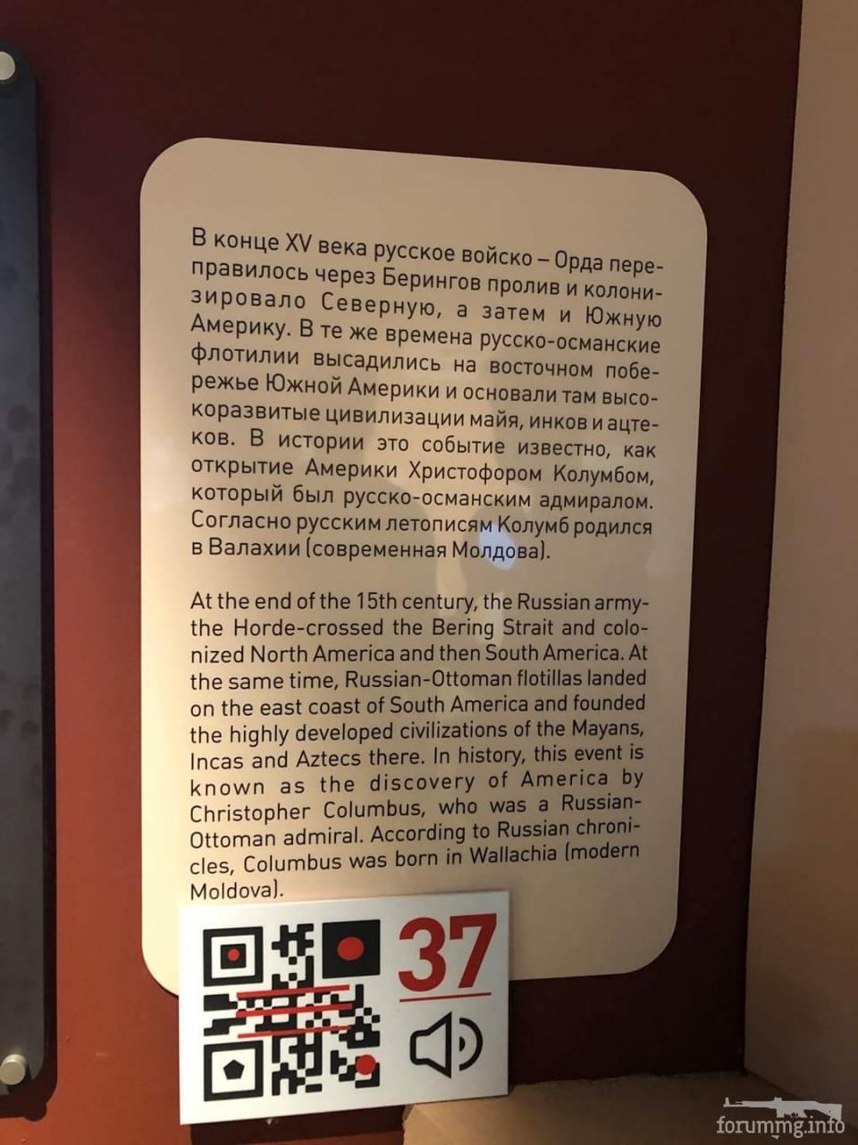 124033 - А в России чудеса!