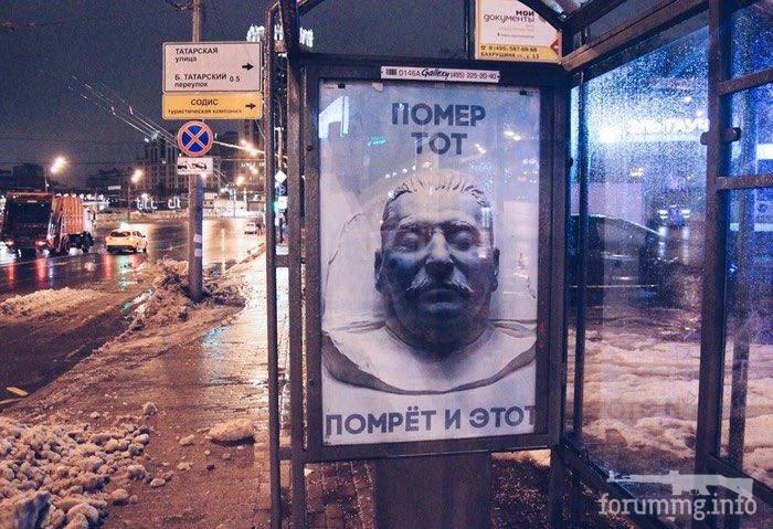 124071 - А в России чудеса!