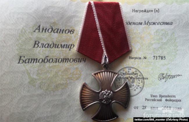 124090 - Командование ДНР представило украинский ударный беспилотник Supervisor SM 2, сбитый над Макеевкой