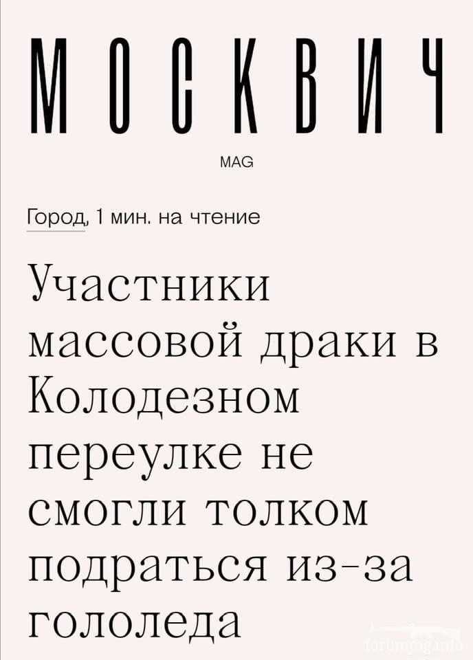 124092 - А в России чудеса!