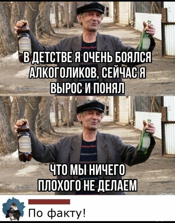 124101 - Пить или не пить? - пятничная алкогольная тема )))