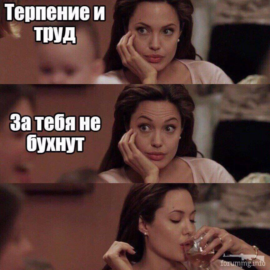 124102 - Пить или не пить? - пятничная алкогольная тема )))