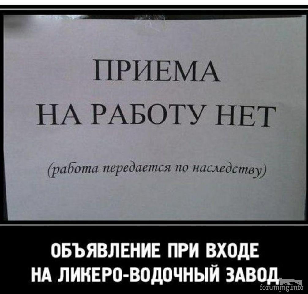 124104 - Пить или не пить? - пятничная алкогольная тема )))