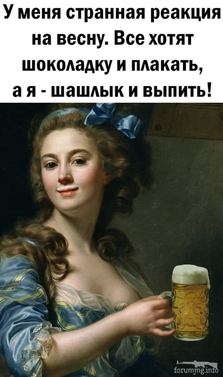 124158 - Пить или не пить? - пятничная алкогольная тема )))