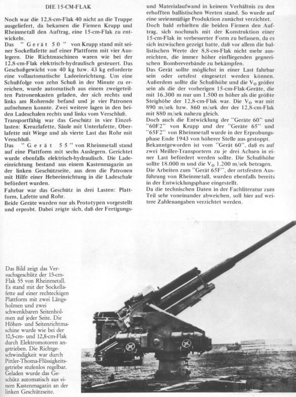 12416 - Крупный калибр