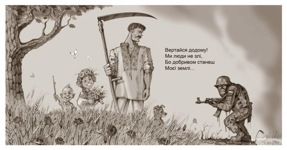 124164 - Украинцы и россияне,откуда ненависть.