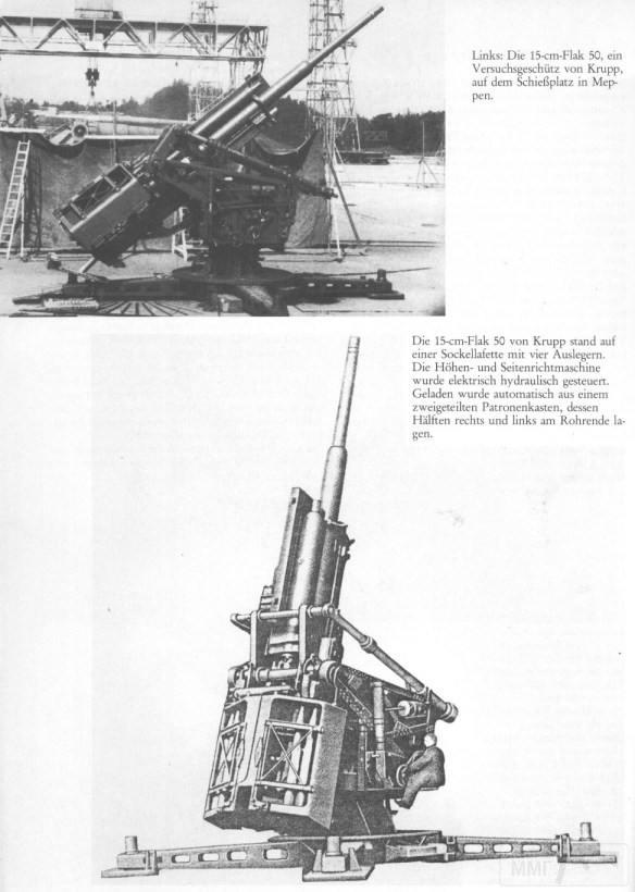 12417 - Крупный калибр