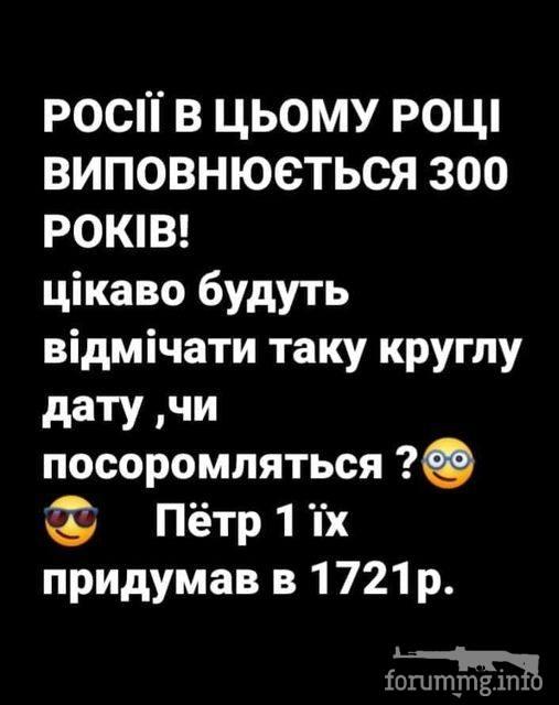 124186 - А в России чудеса!